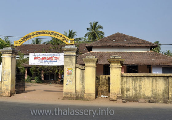 A kerala village story malayalam movie short movie from malayalam movie - 1 2